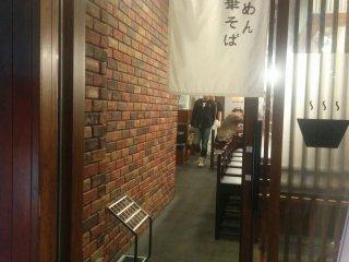 The entrance of Tetsu Tsukemen