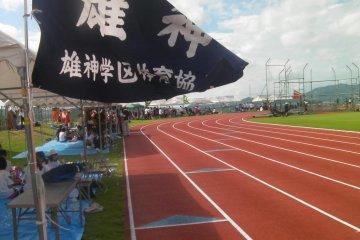 Higashi Ward Sports Festival
