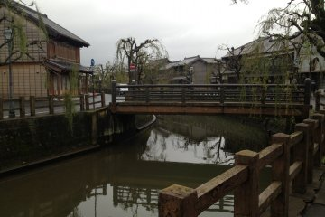 The Historic City of Sawara