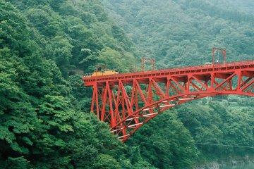 La Préfecture de Toyama