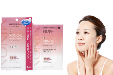 Be Beautiful with Minon Amino Moist Skincare