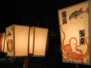 Tako and Sakana Lantern