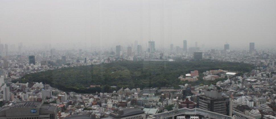 Santuário Meiji