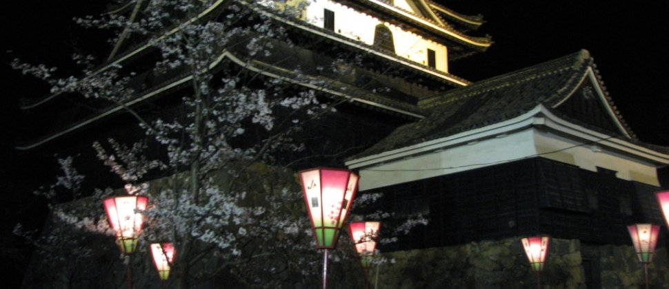 La Préfecture de Shimane