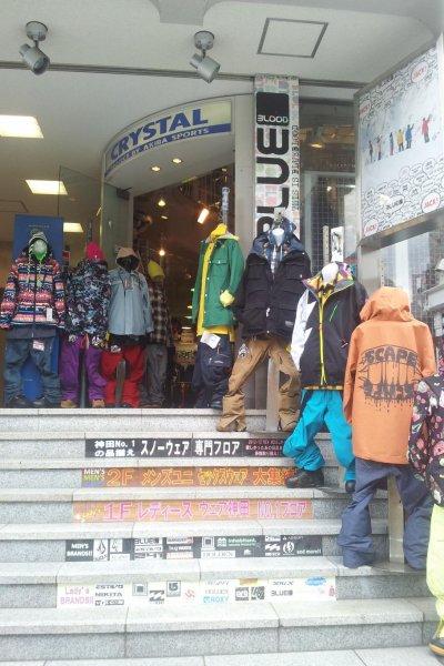 Mazes of racks of jackets lie in wait