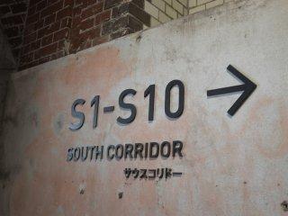 南邊的走廊-10間店舖