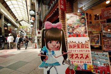 Teramachi and Shinkyogoku Streets