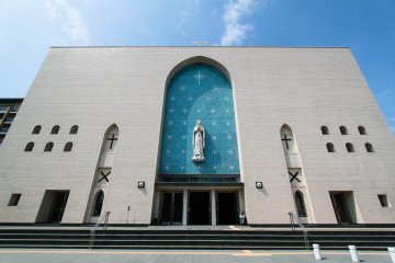 Saint Maria Osaka Cathedral