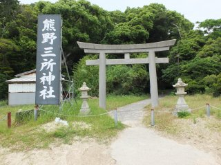 Torii gate at the entrance to the small shrine