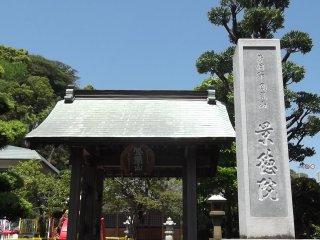 Ворота и камень-указатель