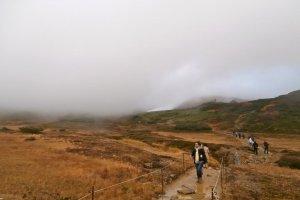 Le brouillard mystérieux