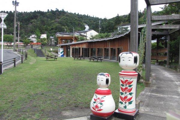 Welcome to Naruko Onsen