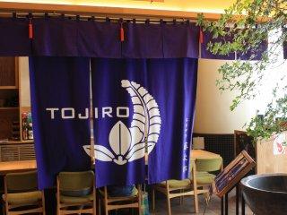 Un restaurant japonais au 6 ème étage