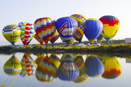 Lễ hội kinh khí cầu quốc tế Saga
