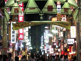 Ikebukuro at night