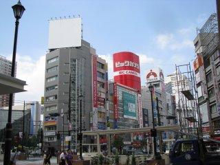 Morning in Ikebukuro