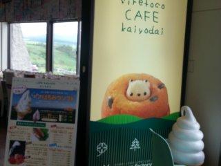 مقهى كايوداي