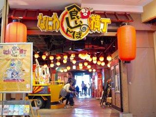 Naniwa Kuishinbo-yokocho dining arcade at the Tempozan Marketplace.
