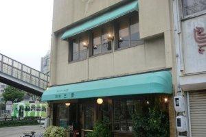 Toyohashi's famous Sanai!