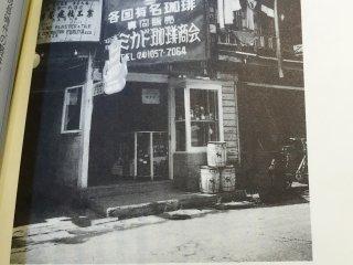 미카도의 카루이자와 지점은 1952년에 열렸다