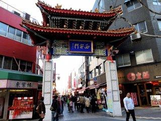 Gate of Chinatown in Kobe