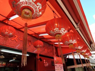 Red lanterns with long tassels