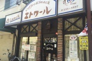 Étoile Café in Okayama