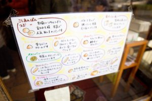 The menu with the cute drawings!
