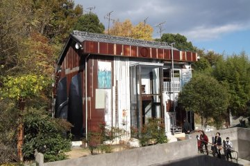 Naoshima Art House Project