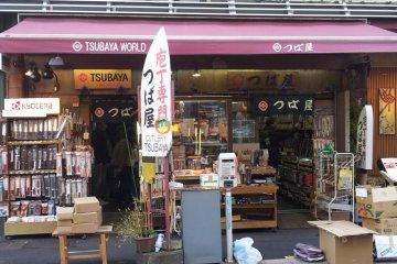 Cutlery Tsubaya in Asakusa