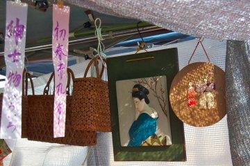 Yamato Station Antique Market