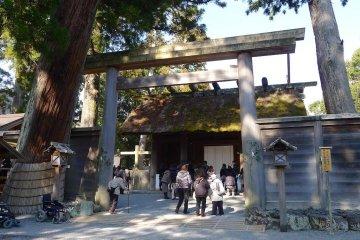 Un Jour à Ise-jingū