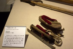 When ice skates first came to Japan, they were made in the shape of traditional geta