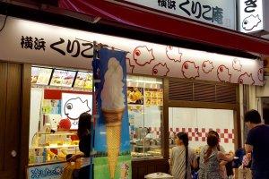 Kurikoan Taiyaki stand.