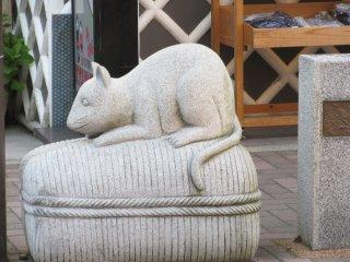 The Rat (Nezumi)