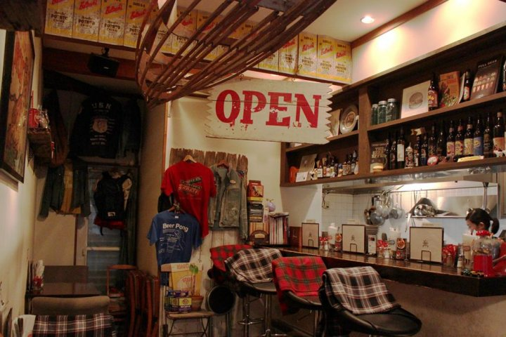 Center 4 Hamburgers Takayama