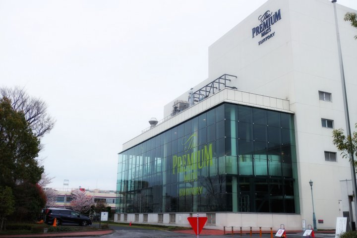Suntory Brewery Tour and Drink