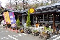 ยะมะนิ ร้านแกงกระหรี่ในมะชิโกะ