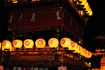 Takayama Fall Festival: Night View