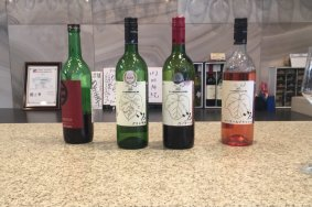 Katsunuma Marquis Winery
