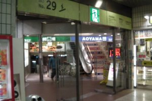 Entrance from the underground shopping areas