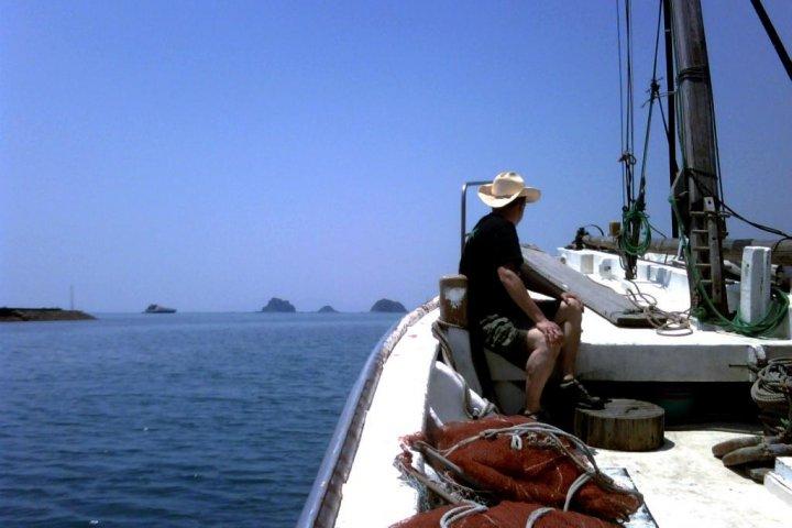 Kumamoto Asakusa Utase Sailing
