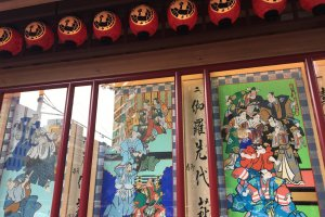 The Kabuki Theatre in Ginza