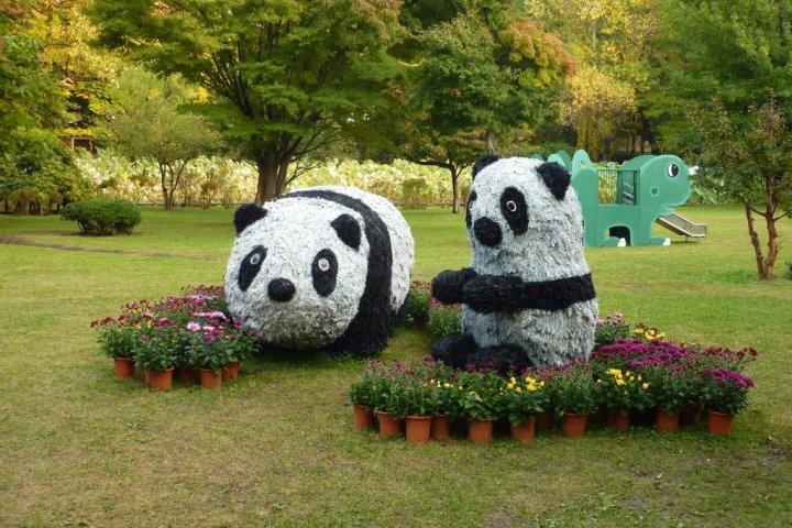 Hirosaki Botanical Gardens