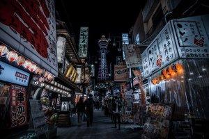 Vista noturna de Osaka a partir do Tsutenkaku