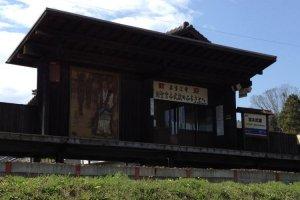 Miyamoto Musashi Station