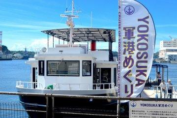 Yokosuka Naval Port Cruise