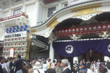 Kabuki-za in Ginza