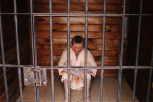 Solitary confinement in Abashiri