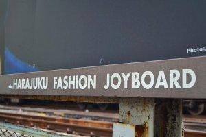 Fashion billboard in the station area